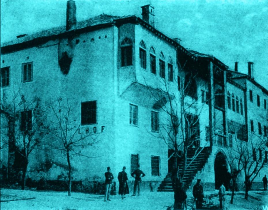 Konak u Mostaru