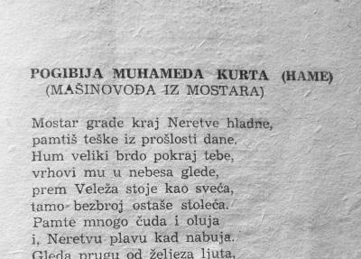 Poslije pogibije Muhameda Kurta izdata je knjižica sa guslarskim stihovima o toj pogibiji.