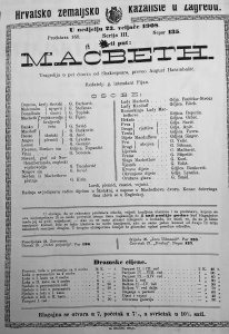 magbet-23-2-1908